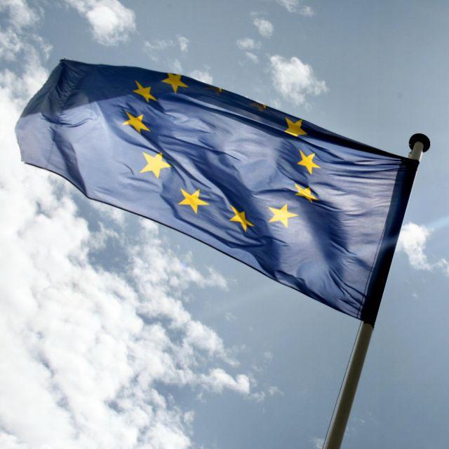 Fahne, EU, Himmel, Wolken, Sonne